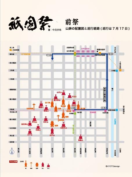 f:id:TOKYOOHSHO:20170729123356j:plain