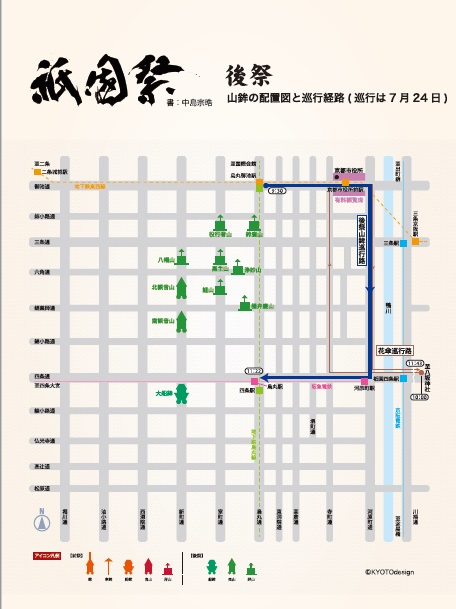 f:id:TOKYOOHSHO:20170729123526j:plain