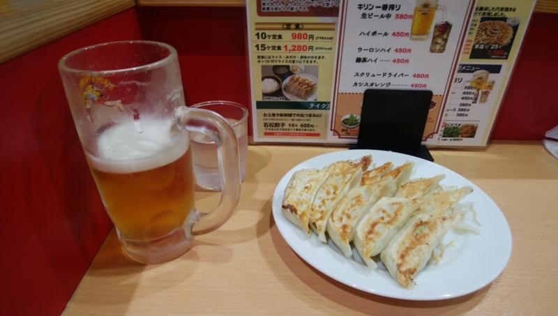 f:id:TOKYOOHSHO:20170809154854j:plain