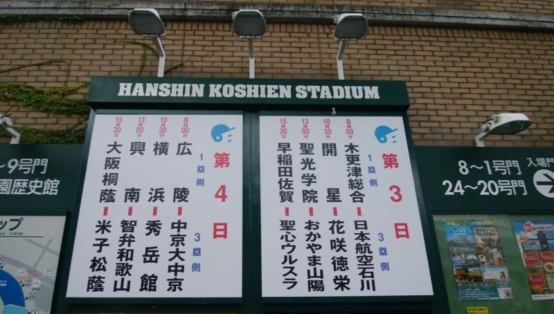 f:id:TOKYOOHSHO:20170810080743j:plain