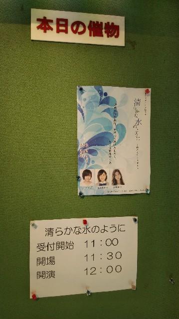 f:id:TOKYOOHSHO:20180729192241j:image