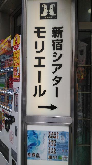 f:id:TOKYOOHSHO:20180729192357j:image