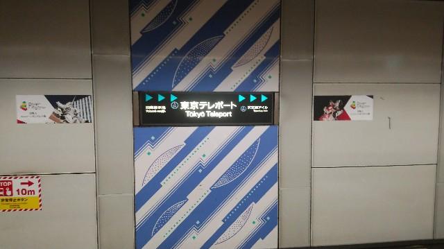 f:id:TOKYOOHSHO:20180829220038j:image