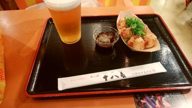 f:id:TOKYOOHSHO:20180829220253j:image