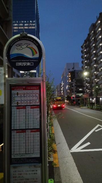f:id:TOKYOOHSHO:20180829221651j:image