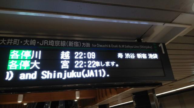 f:id:TOKYOOHSHO:20180829223027j:image