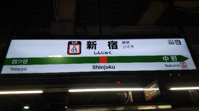 f:id:TOKYOOHSHO:20180829223058j:image