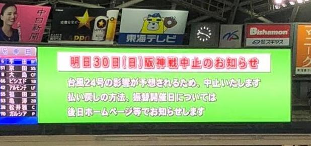 f:id:TOKYOOHSHO:20180929200557p:plain