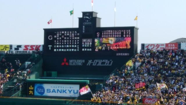 f:id:TOKYOOHSHO:20181007080645j:image