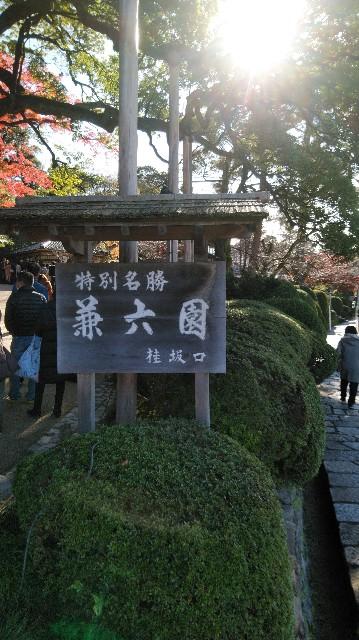f:id:TOKYOOHSHO:20181125133556j:image