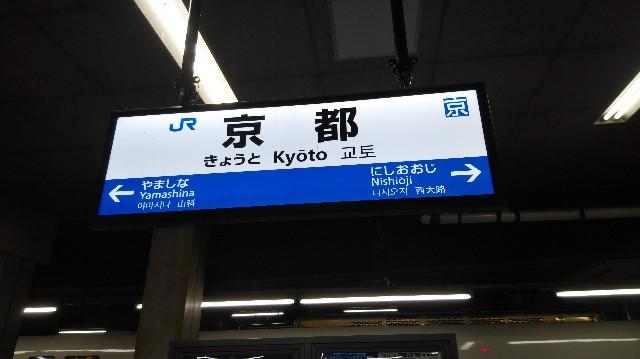 f:id:TOKYOOHSHO:20181125133832j:image