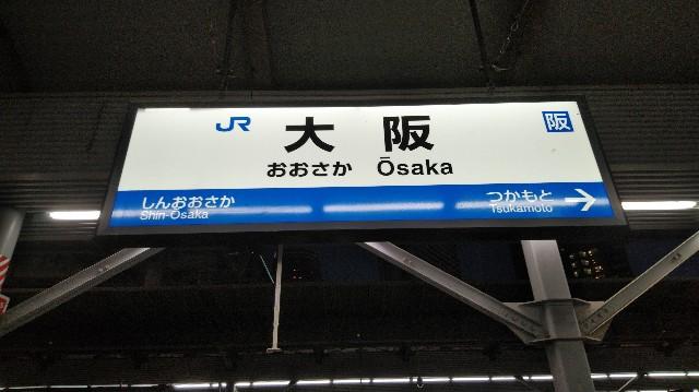 f:id:TOKYOOHSHO:20181125133859j:image
