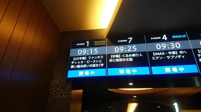 f:id:TOKYOOHSHO:20181223130646j:image