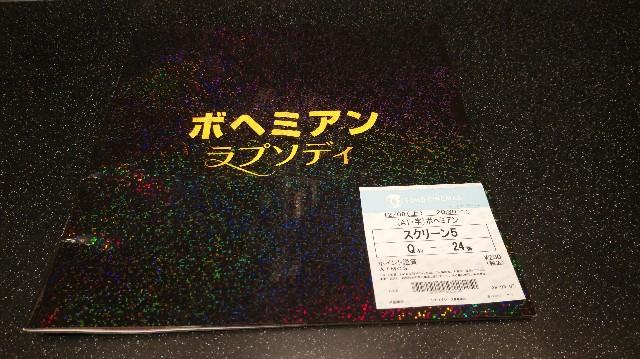 f:id:TOKYOOHSHO:20181223131021j:image