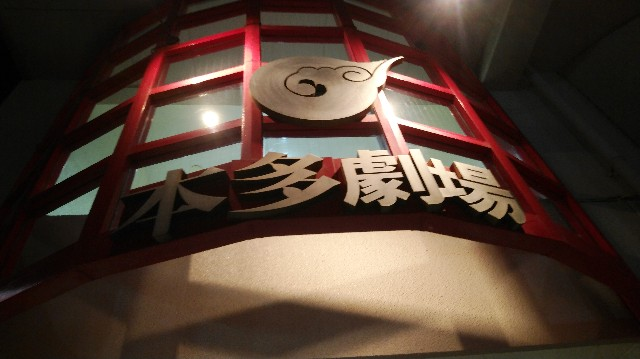 f:id:TOKYOOHSHO:20190101215238j:image