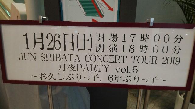 f:id:TOKYOOHSHO:20190126224244j:image