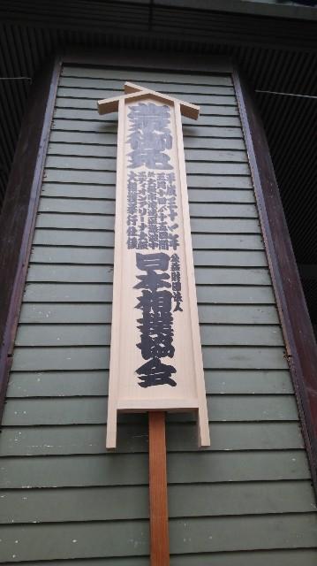 f:id:TOKYOOHSHO:20190402100347j:image