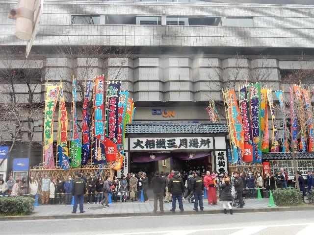 f:id:TOKYOOHSHO:20190402100524j:image