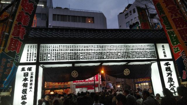 f:id:TOKYOOHSHO:20190402100720j:image