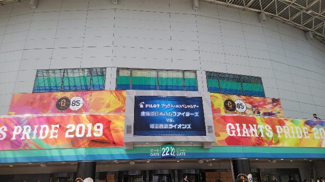 f:id:TOKYOOHSHO:20190407131830j:image