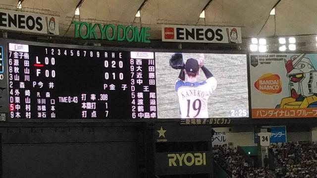 f:id:TOKYOOHSHO:20190407135136j:image