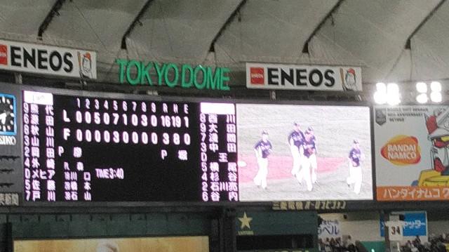 f:id:TOKYOOHSHO:20190407143319j:image
