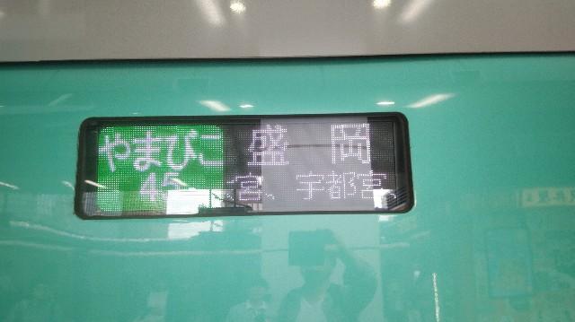 f:id:TOKYOOHSHO:20190623220035j:image