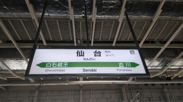 f:id:TOKYOOHSHO:20190623220154j:image