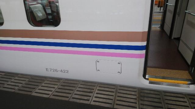 f:id:TOKYOOHSHO:20190623220248j:image