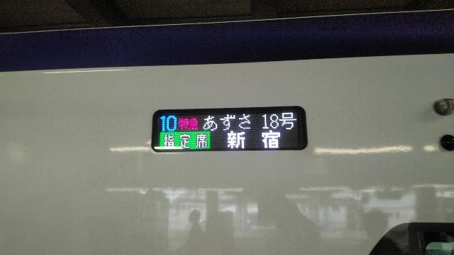 f:id:TOKYOOHSHO:20190623220549j:image