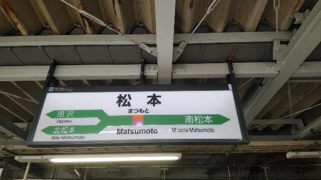 f:id:TOKYOOHSHO:20190623220616j:image