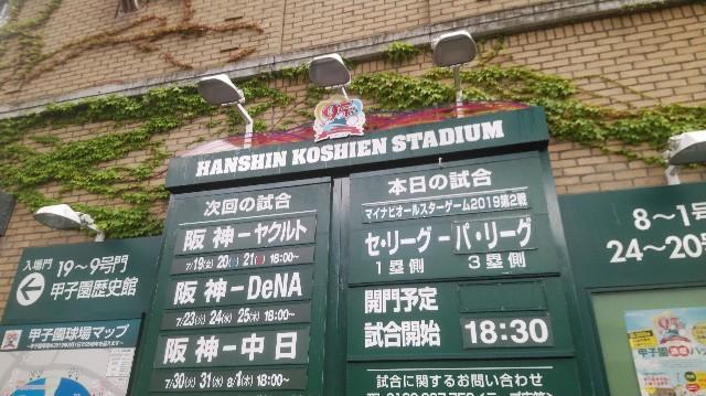 f:id:TOKYOOHSHO:20190831111257j:image