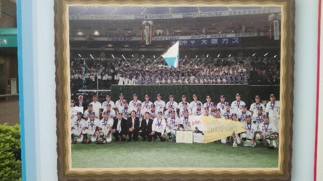 f:id:TOKYOOHSHO:20190831111553j:image