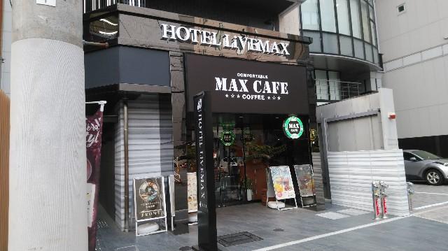 f:id:TOKYOOHSHO:20190831112305j:image