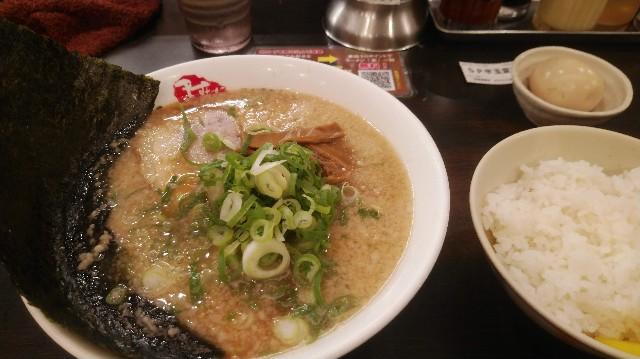 f:id:TOKYOOHSHO:20191103181154j:image