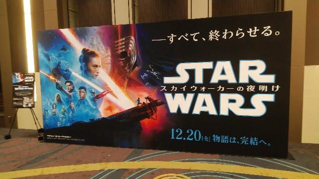 f:id:TOKYOOHSHO:20200112091421j:image