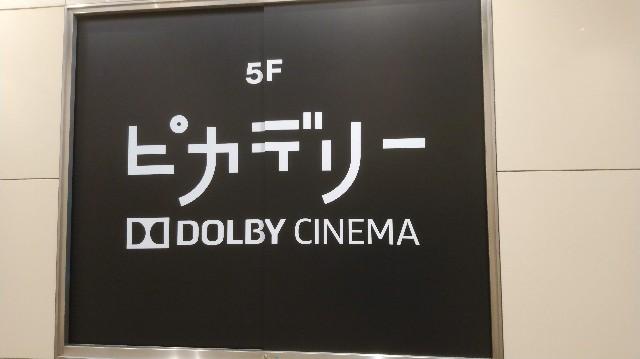 f:id:TOKYOOHSHO:20200112092129j:image