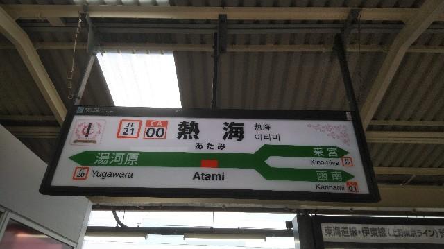 f:id:TOKYOOHSHO:20200404081744j:image