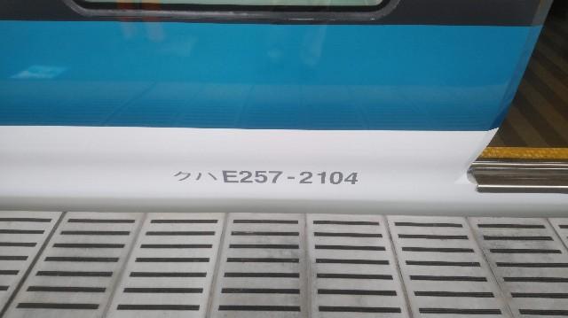f:id:TOKYOOHSHO:20200404081809j:image