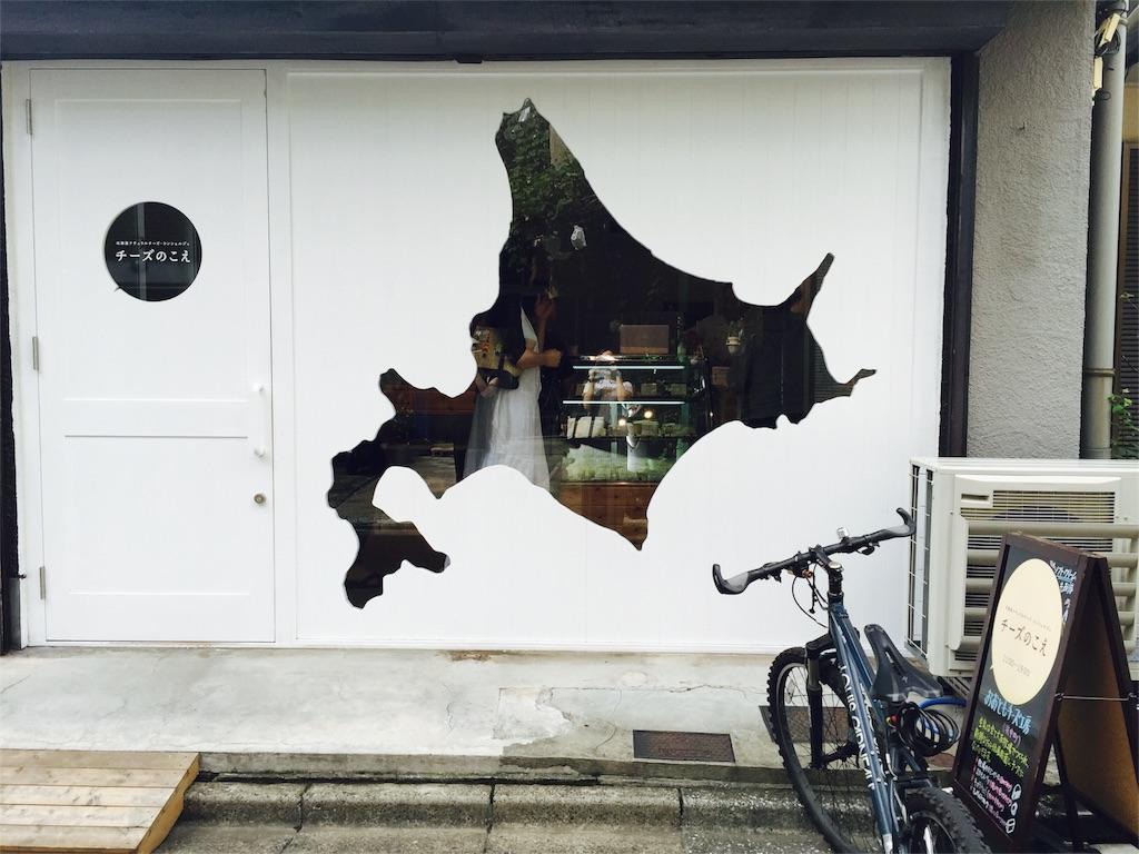 f:id:TOKYOaround30OL:20160822125610j:image