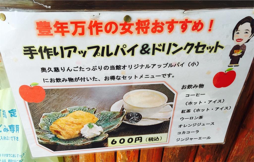 f:id:TOKYOaround30OL:20160905171347j:image