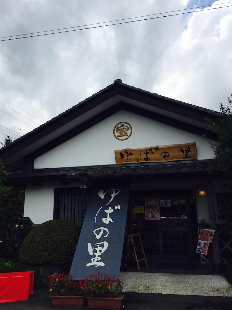 f:id:TOKYOaround30OL:20160906111253j:image