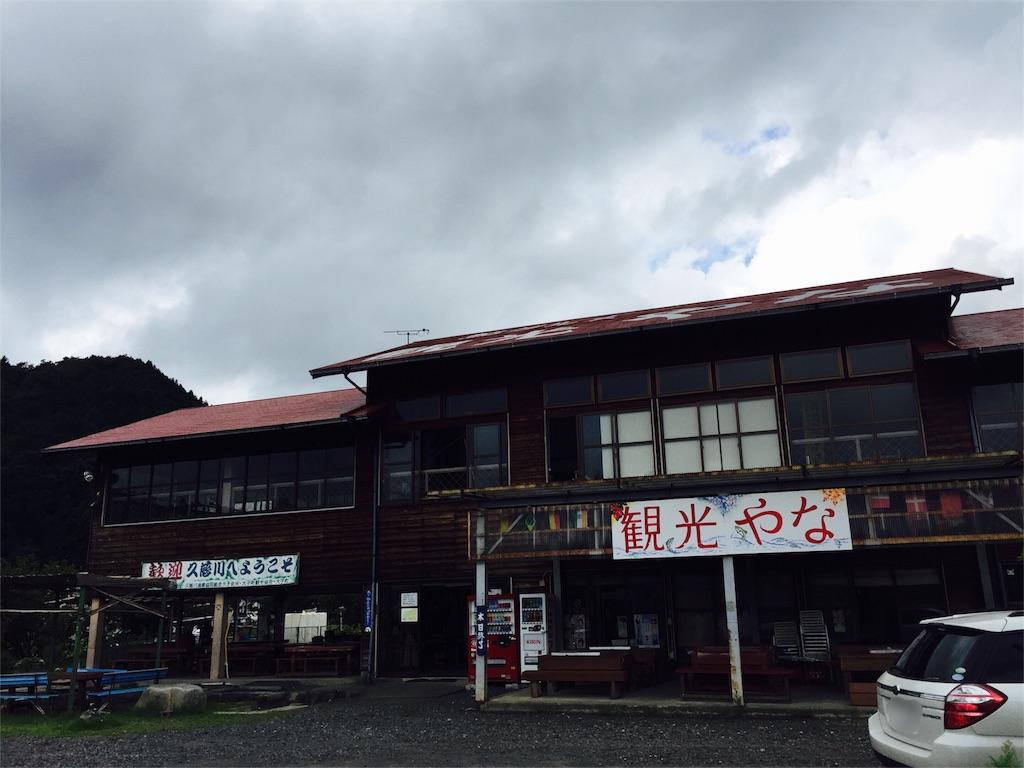 f:id:TOKYOaround30OL:20160906112437j:image