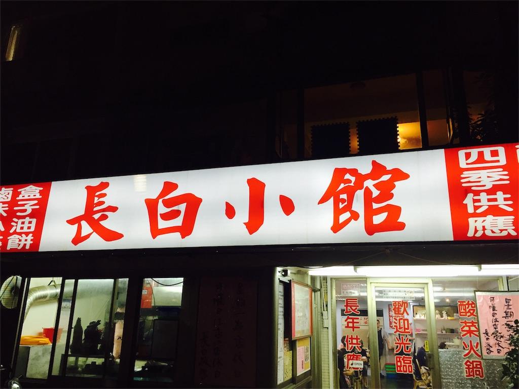 f:id:TOKYOaround30OL:20160916111504j:image