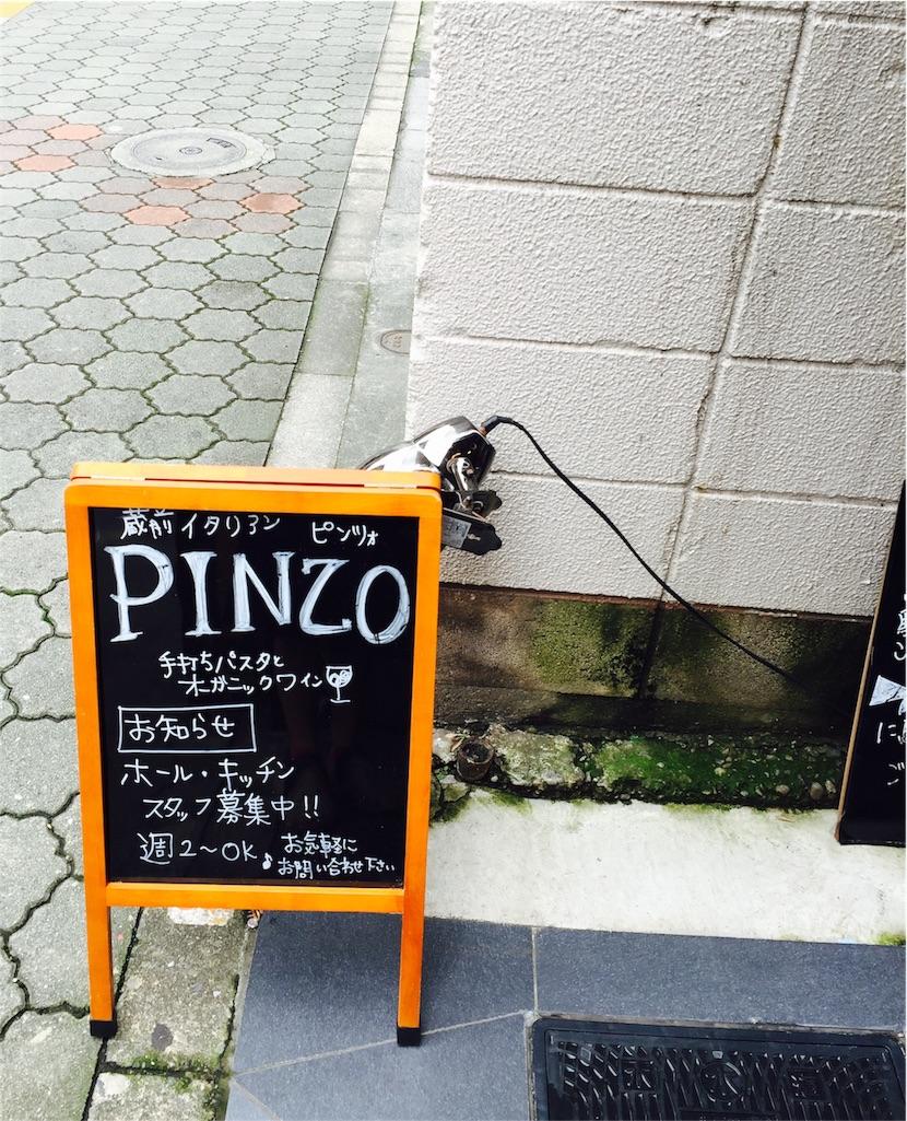f:id:TOKYOaround30OL:20160918142024j:image