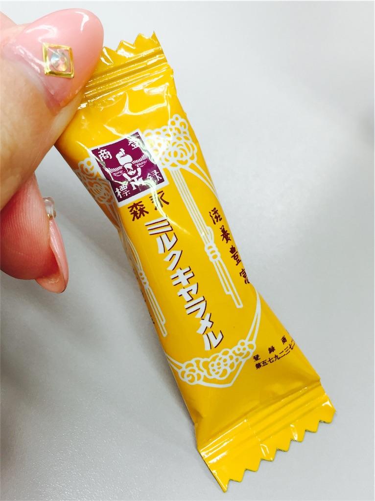 f:id:TOKYOaround30OL:20160921163135j:image