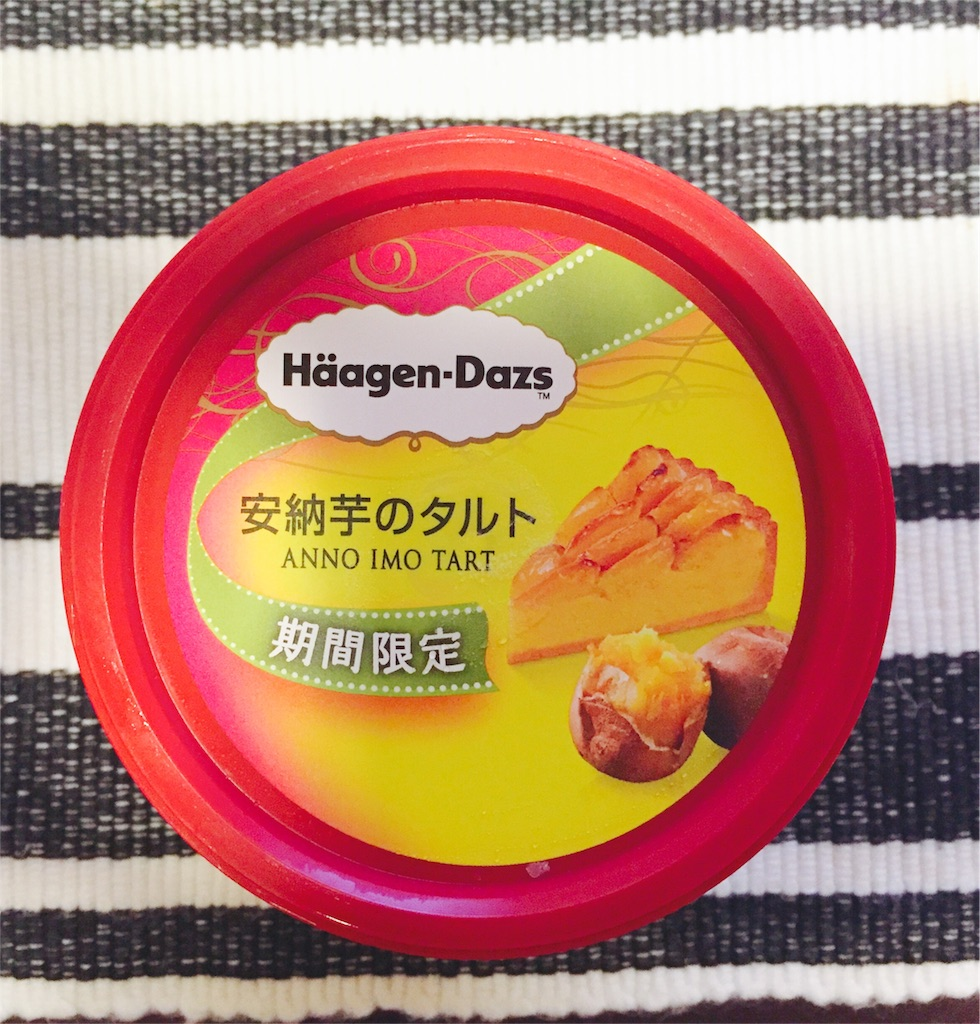 f:id:TOKYOaround30OL:20161008175554j:image