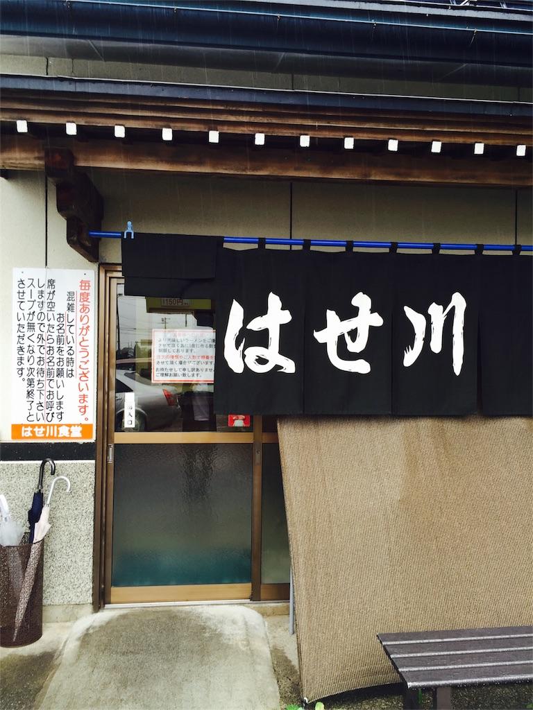 f:id:TOKYOaround30OL:20161011194407j:image