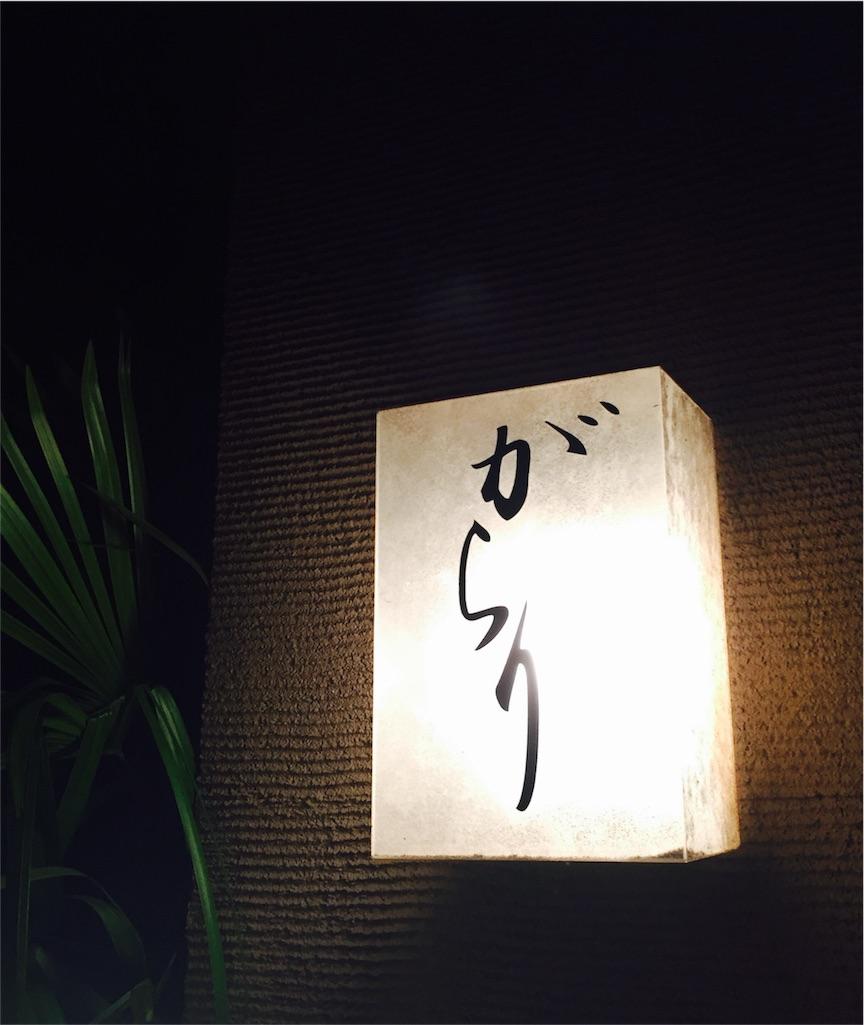 f:id:TOKYOaround30OL:20161020141935j:image