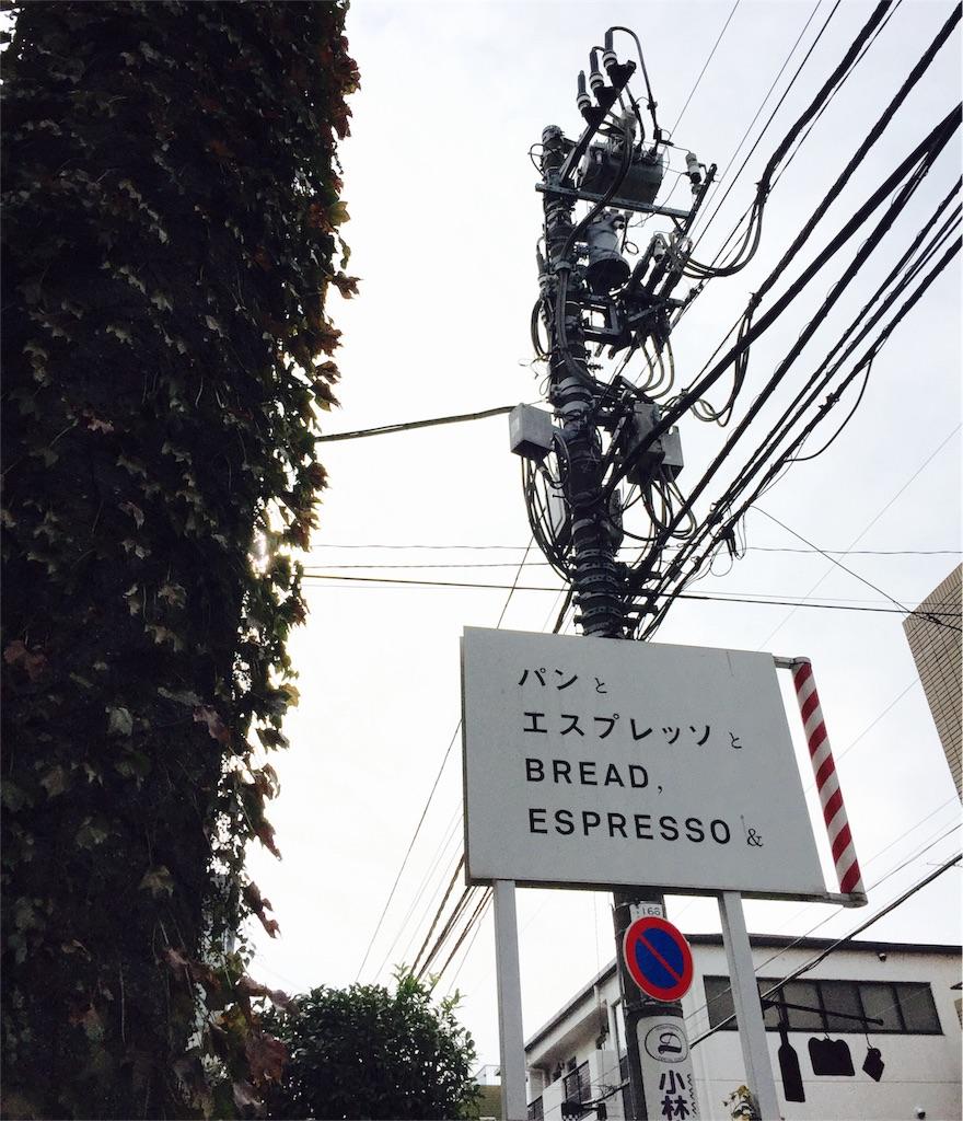 f:id:TOKYOaround30OL:20161027171331j:image